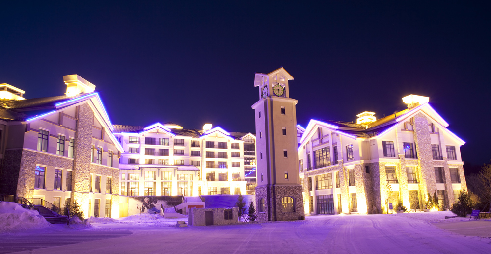 Club Med – Yabuli, China